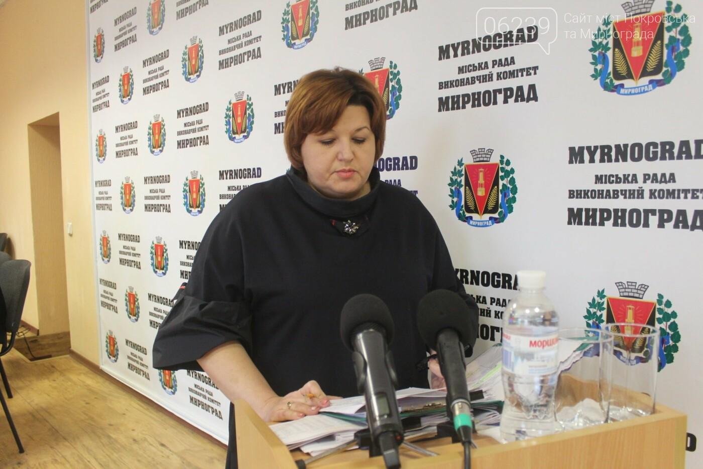 Бюджет на 2019-й год и реконструкция парка: в Мирнограде состоялась 54-я сессия городского совета, фото-4