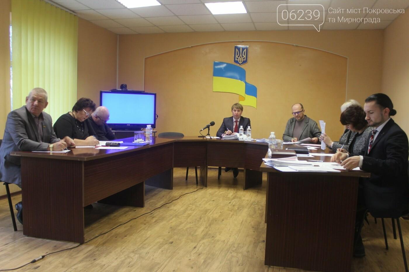 В Мирнограде хотят привлечь грантодателей для реконструкции ДК «Украина» и стадиона «Шахтер», фото-1