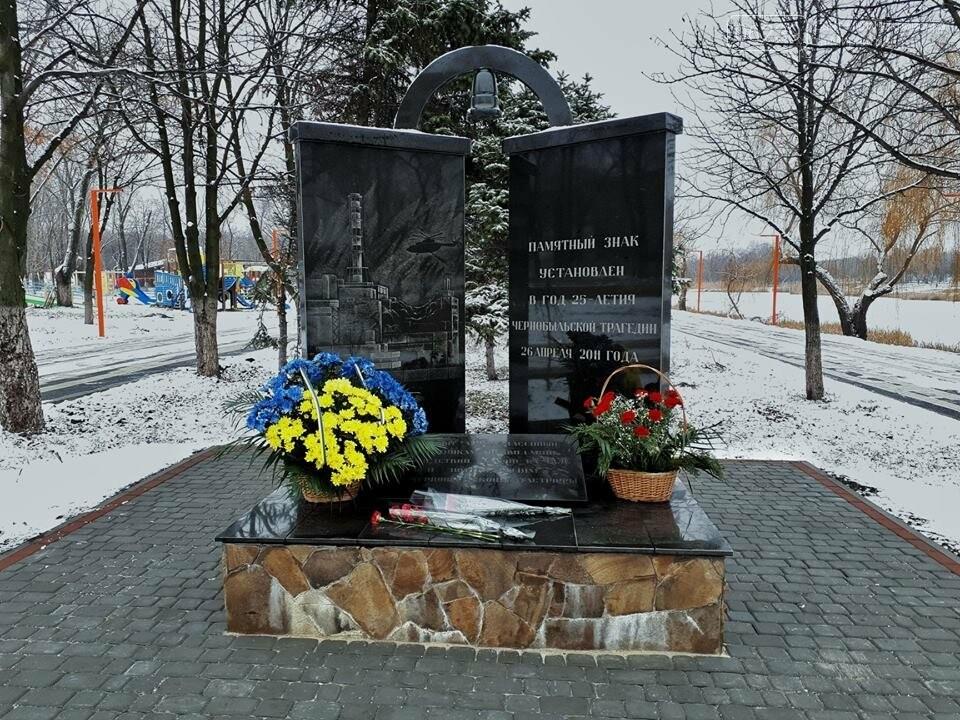 В Покровске чествовали ликвидаторов аварии на ЧАЭС, фото-5