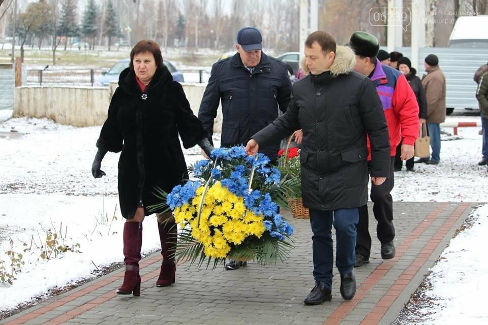 В Покровске чествовали ликвидаторов аварии на ЧАЭС, фото-6