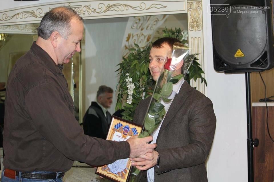 В Покровске чествовали ликвидаторов аварии на ЧАЭС, фото-3