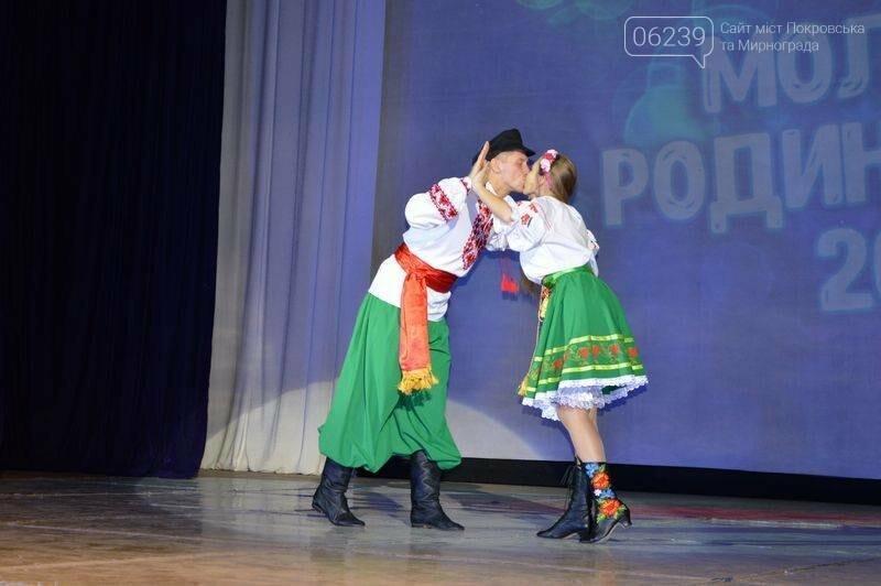 Сегодня в Покровске состоялся областной конкурс «Молодая семья года», фото-1