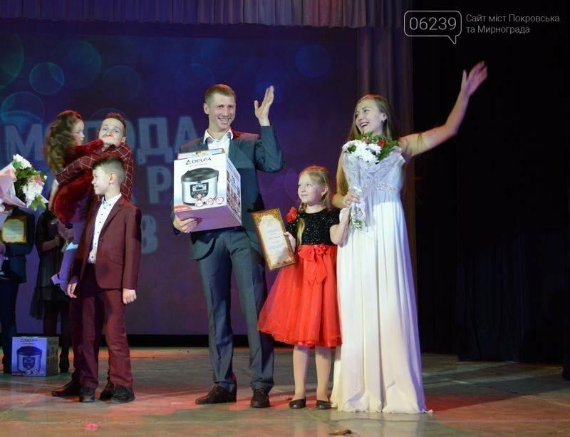 Сегодня в Покровске состоялся областной конкурс «Молодая семья года», фото-3
