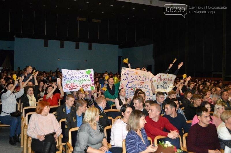 Сегодня в Покровске состоялся областной конкурс «Молодая семья года», фото-4