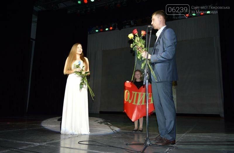 Сегодня в Покровске состоялся областной конкурс «Молодая семья года», фото-5