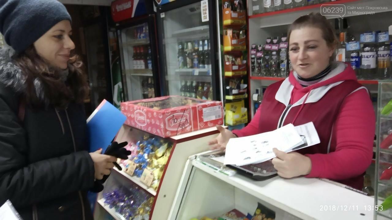 Підприємців Мирнограда закликають до легалізації робочих місць , фото-1