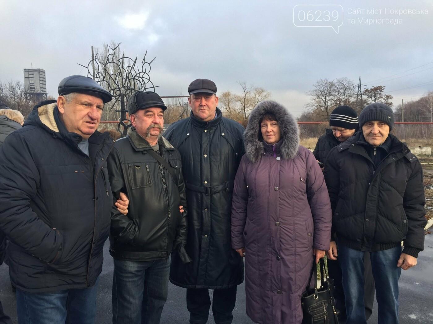 В Мирнограде почтили память ликвидаторов аварии на Чернобыльской АЭС, фото-1