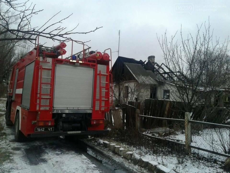 Пожар с трагическим исходом сегодня произошел в Мирнограде, фото-7
