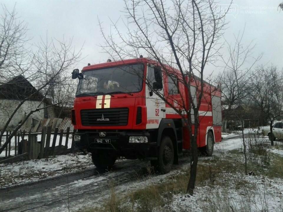 Пожар с трагическим исходом сегодня произошел в Мирнограде, фото-6