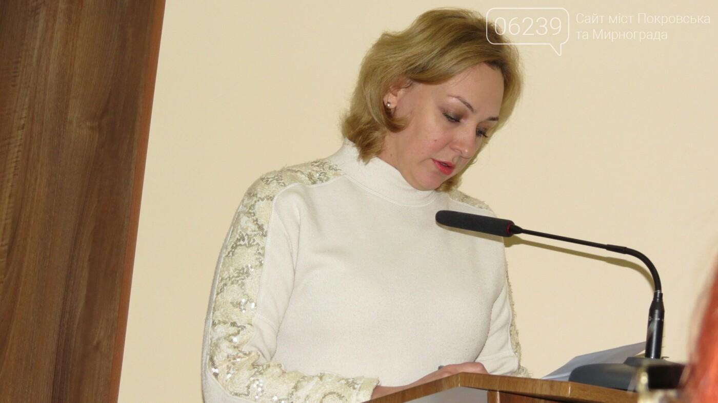 В 2019-м средняя зарплата социального работника Покровска составит 5 433 гривен, фото-1