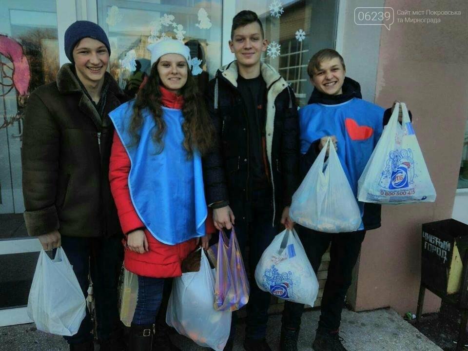 Мирноградські волонтери передали гуманітарну допомогу до школи селища Гранітне, що знаходиться на передовій, фото-1