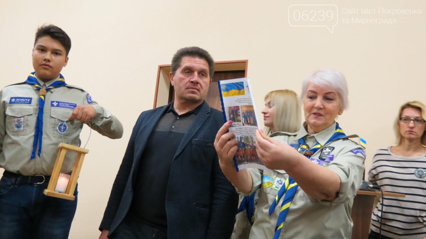 В Покровск привезли Вифлеемский огонь мира, фото-5
