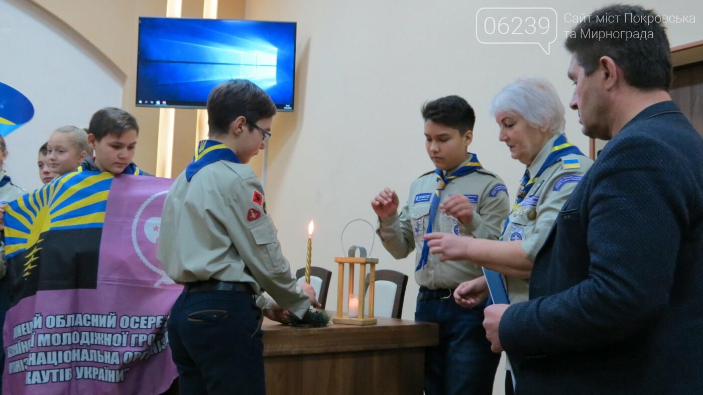В Покровск привезли Вифлеемский огонь мира, фото-3