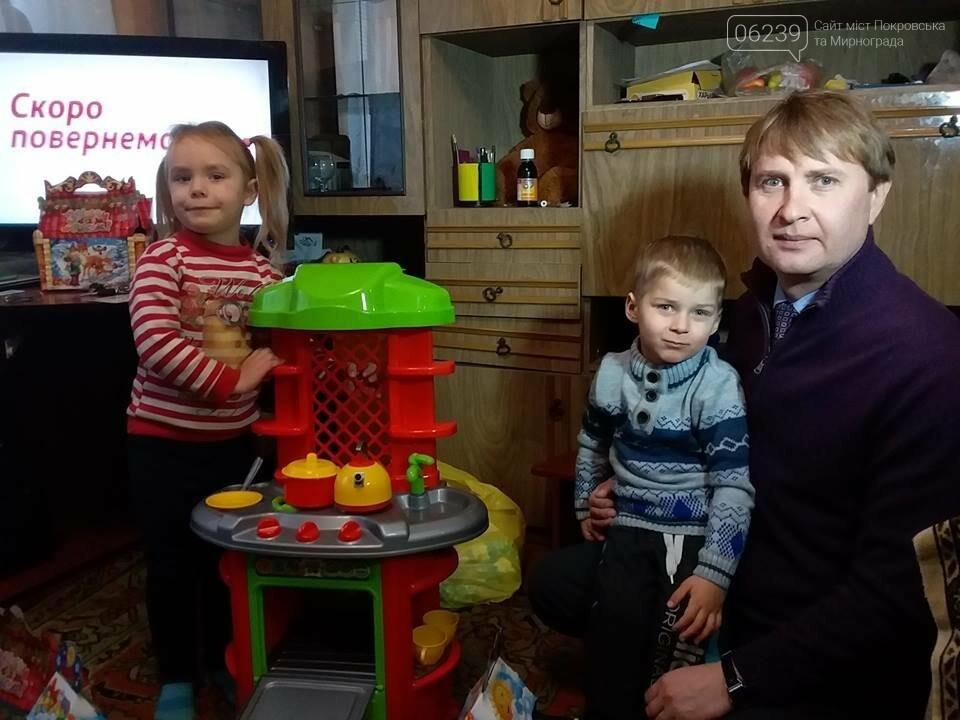 У День Миколая мер Мирнограда відвідав сім'ю загиблого військовослужбовця, фото-3