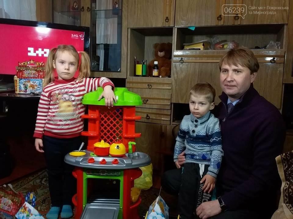 У День Миколая мер Мирнограда відвідав сім'ю загиблого військовослужбовця, фото-5