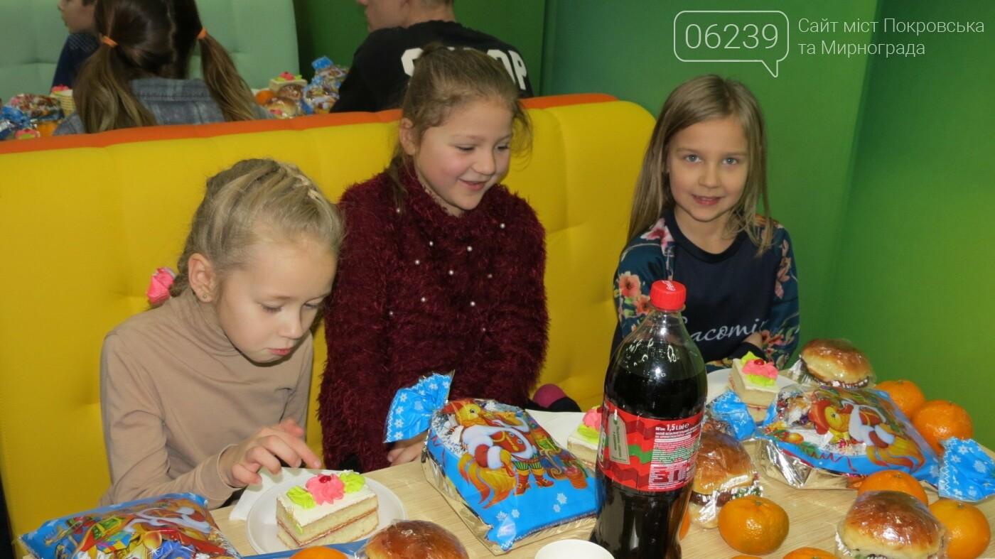 Активные предприниматели Покровска организовали праздник для детей из приютов, фото-37