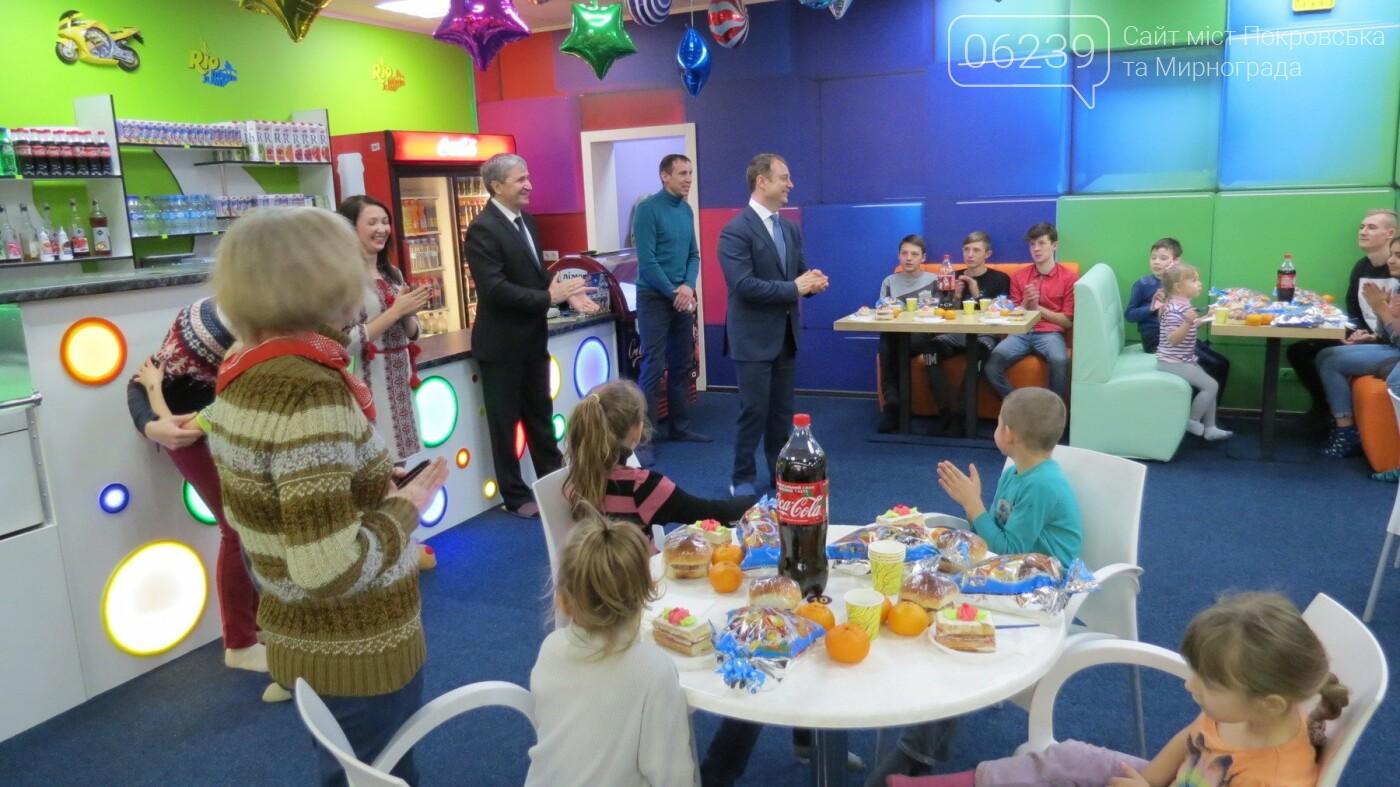 Активные предприниматели Покровска организовали праздник для детей из приютов, фото-15