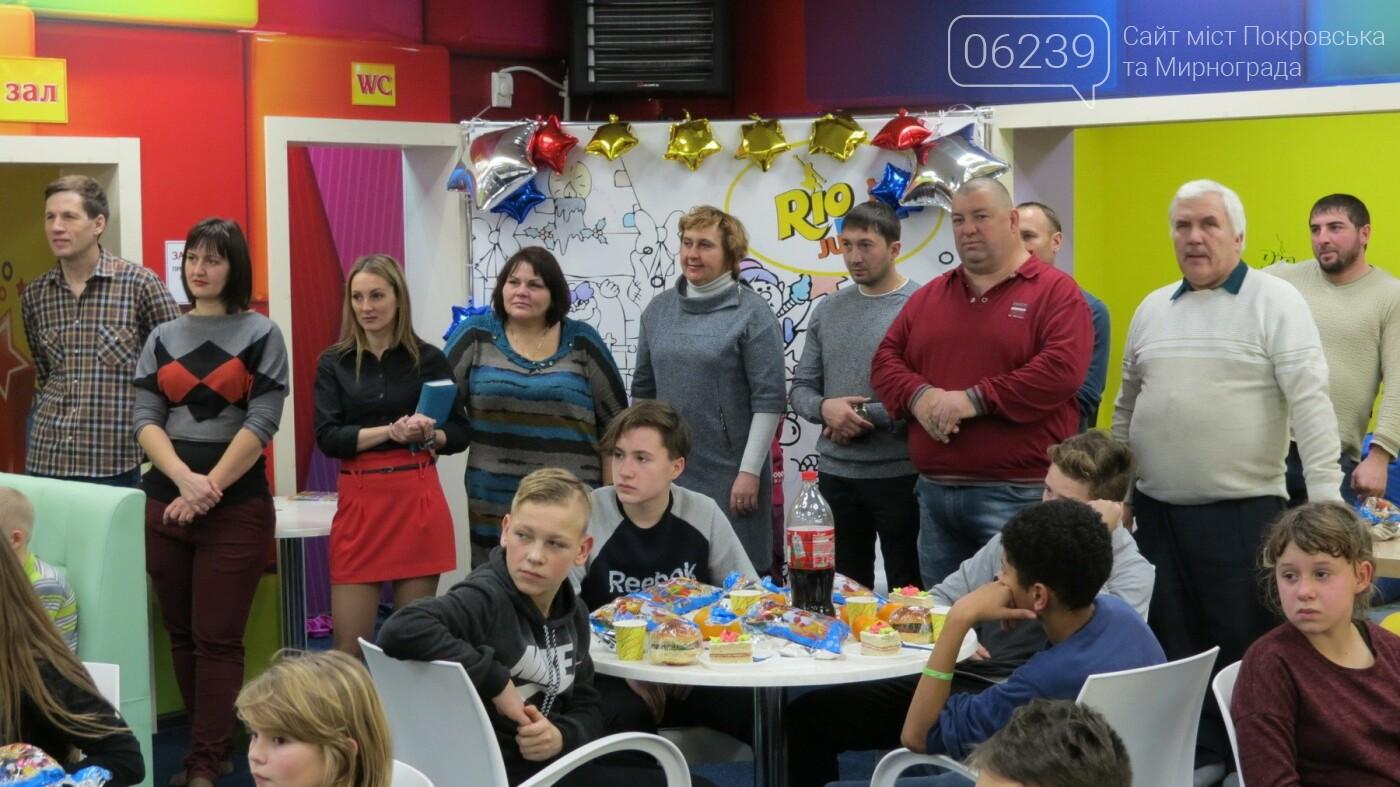 Активные предприниматели Покровска организовали праздник для детей из приютов, фото-22