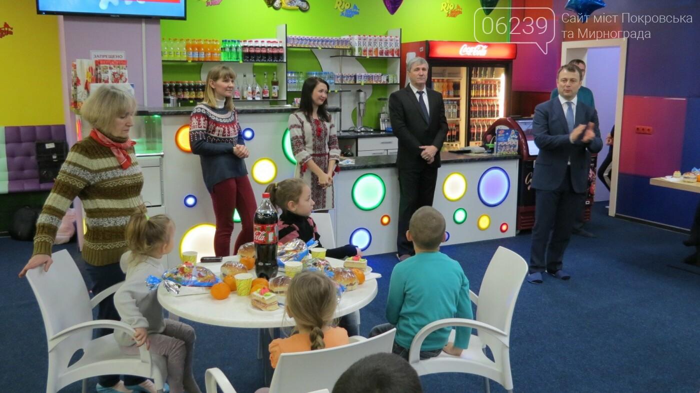 Активные предприниматели Покровска организовали праздник для детей из приютов, фото-23