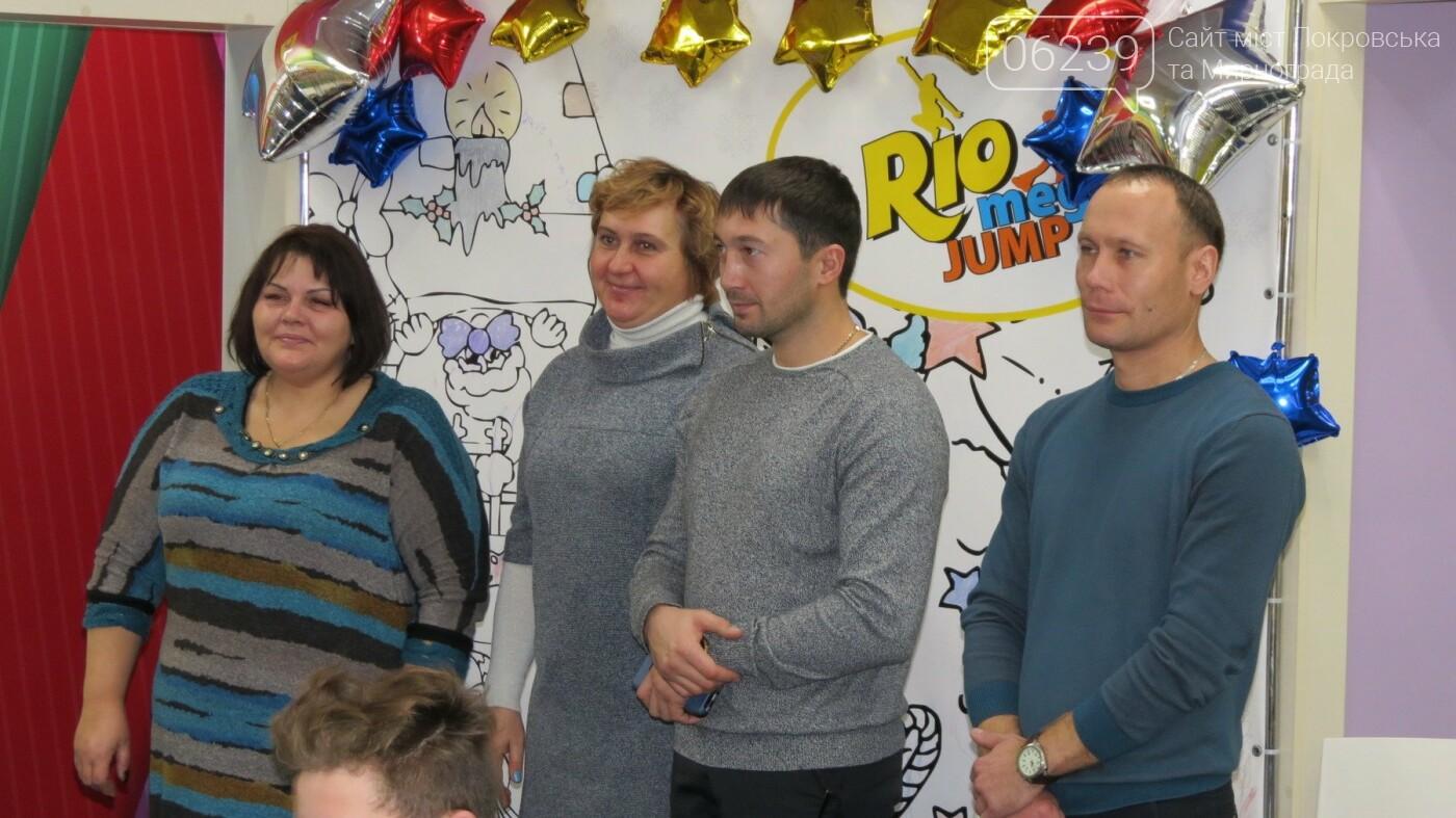 Активные предприниматели Покровска организовали праздник для детей из приютов, фото-6