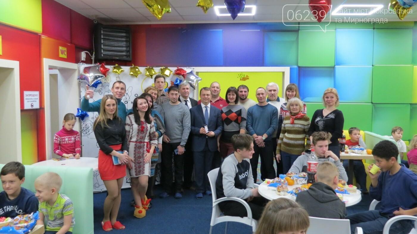Активные предприниматели Покровска организовали праздник для детей из приютов, фото-21
