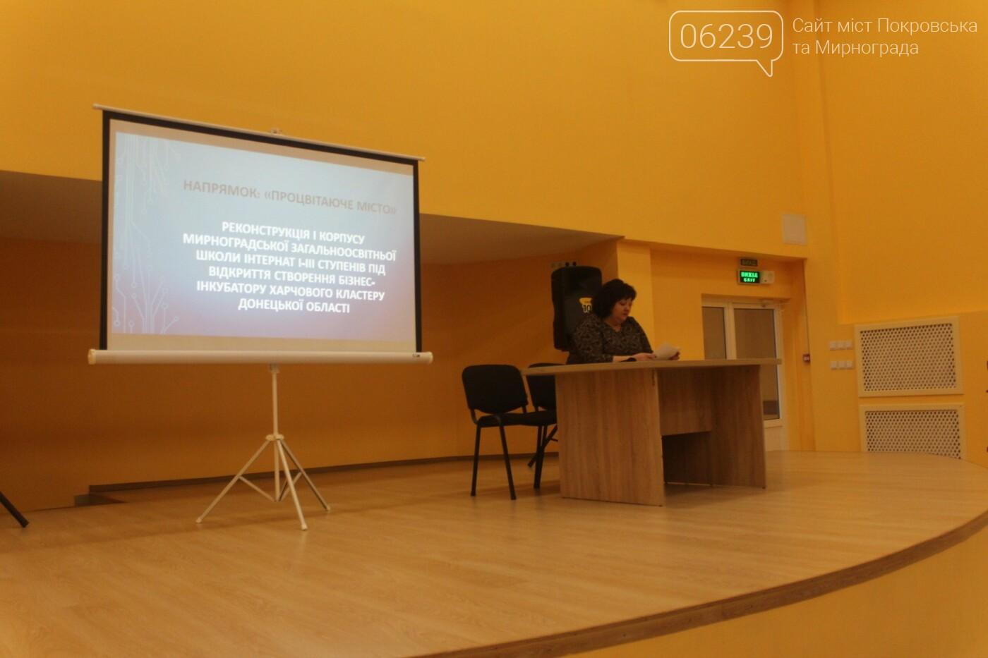 Стало известно, когда в Мирнограде заработают две новые модульные котельные, фото-1