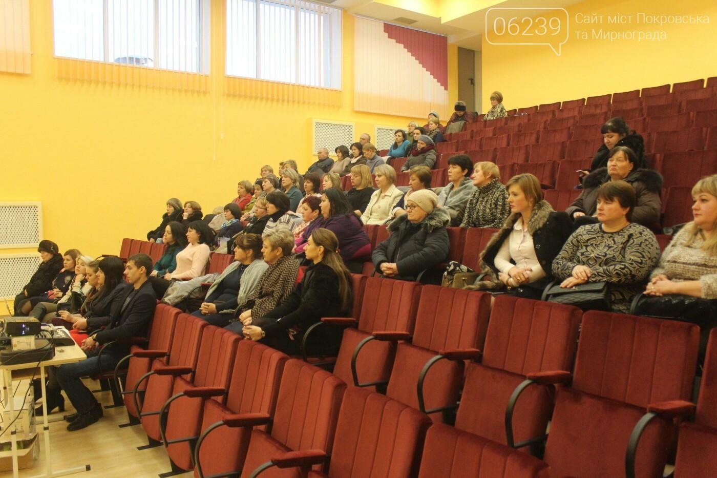 Уже в марте 2019-го в Мирнограде может начаться реконструкция городского парка, осталось определить подрядчика, фото-1