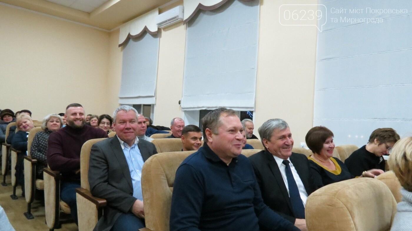 В Покровске депутаты сквозь сон утвердили бюджет на 2019 год, фото-1