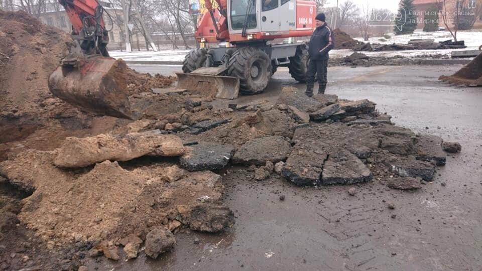 Аварійна ситуація у Мирнограді: що трапилося і коли ліквідують?, фото-1