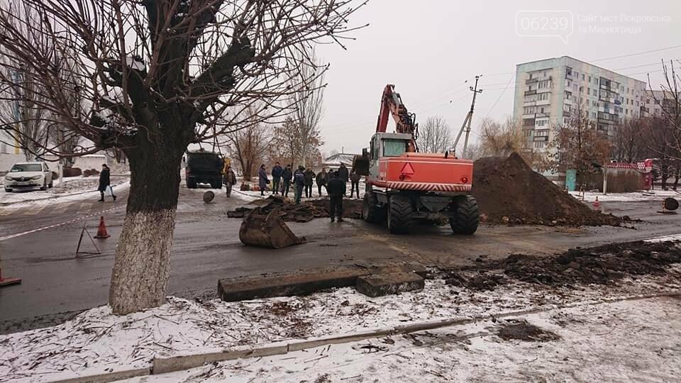 Аварійна ситуація у Мирнограді: що трапилося і коли ліквідують?, фото-2
