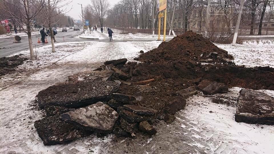 Аварійна ситуація у Мирнограді: що трапилося і коли ліквідують?, фото-7