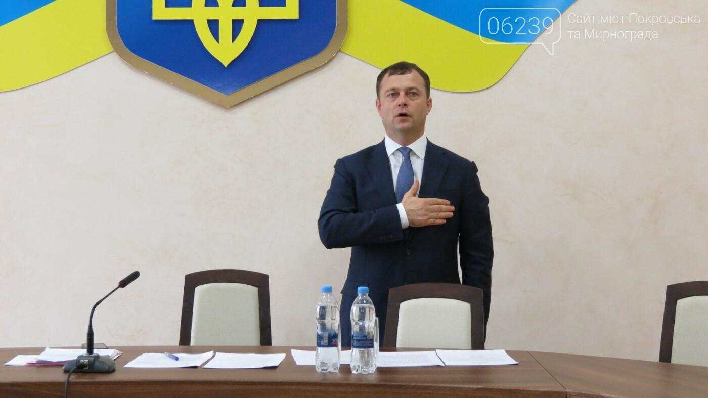 Вчора у Покровську відбулось перше засідання Ради регіонального розвитку при Покровській міській раді, фото-1