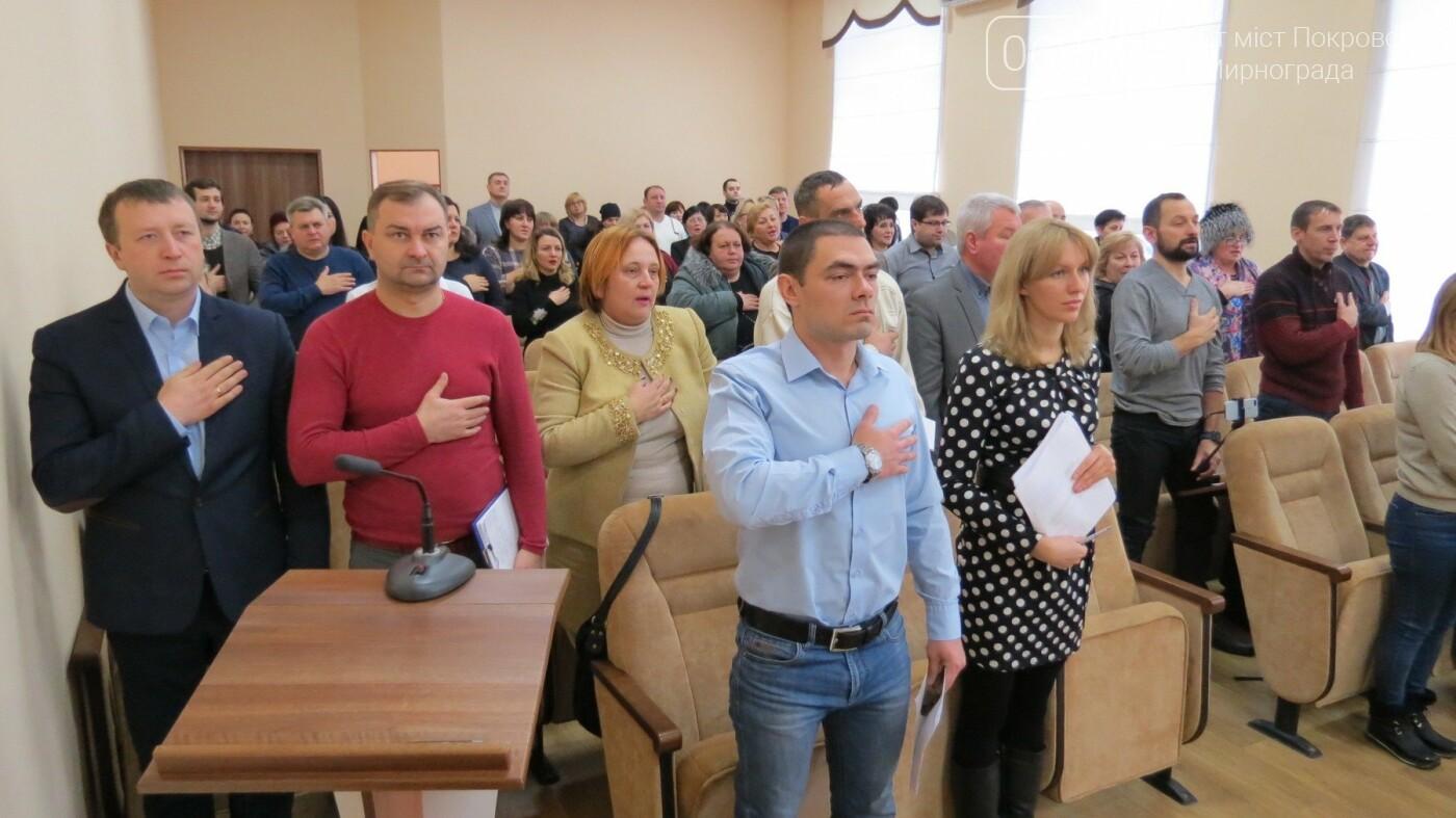 Вчора у Покровську відбулось перше засідання Ради регіонального розвитку при Покровській міській раді, фото-3