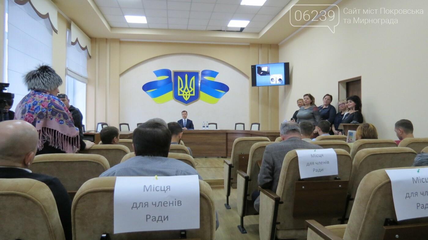 Вчора у Покровську відбулось перше засідання Ради регіонального розвитку при Покровській міській раді, фото-4