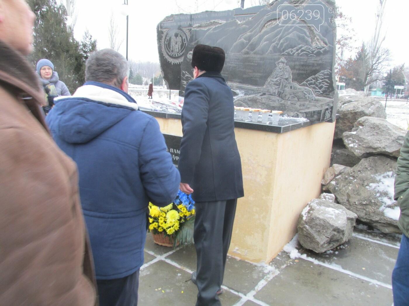 В Покровске почтили память погибших воинов-афганцев, фото-5