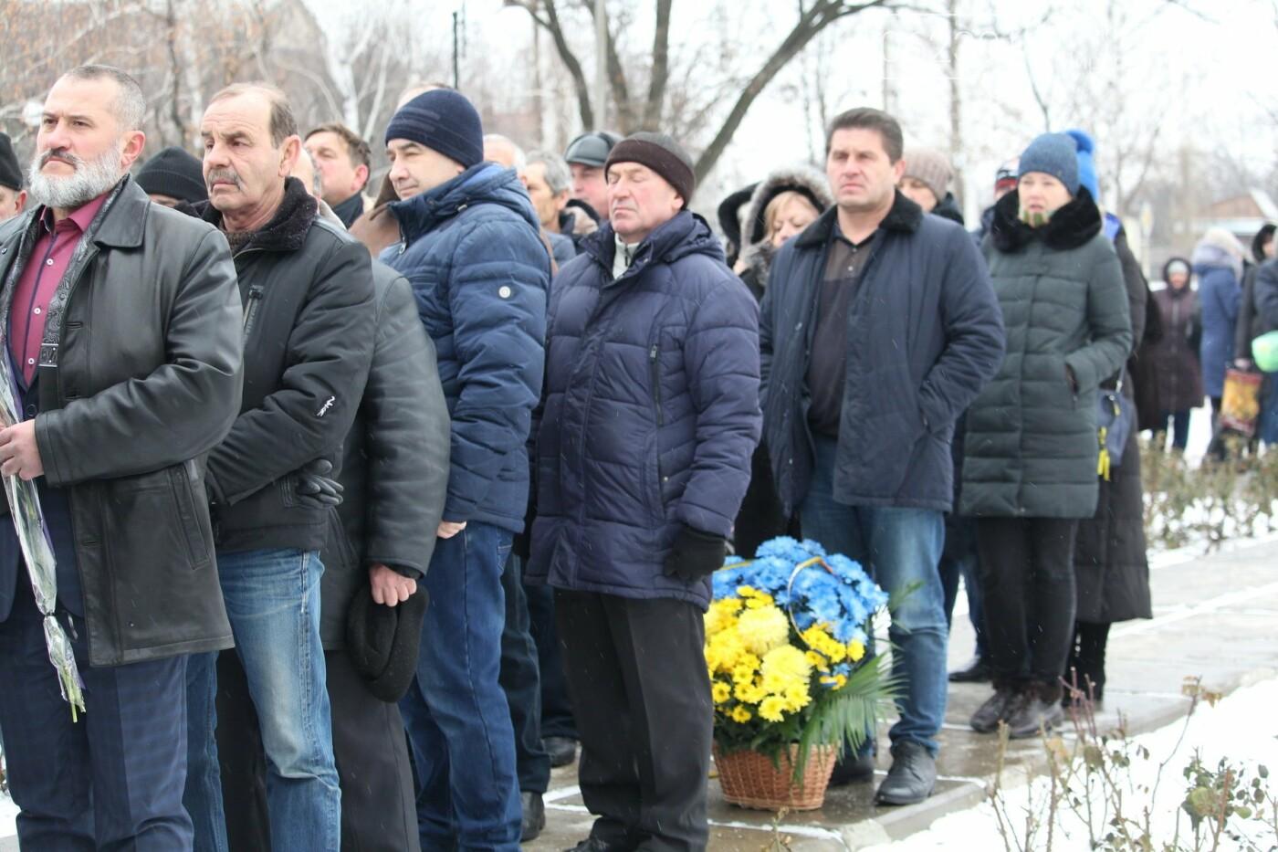 В Покровске почтили память погибших воинов-афганцев, фото-4