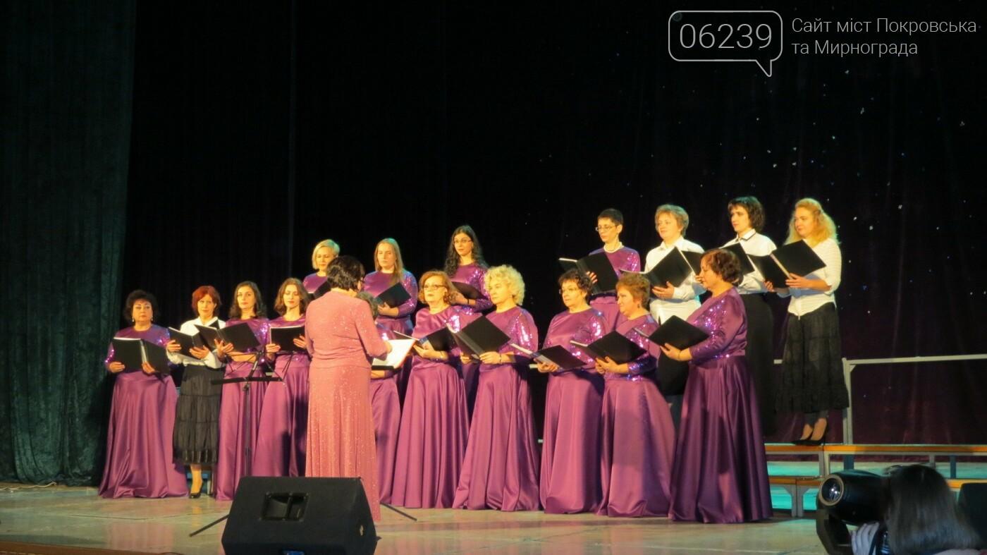 В Покровске стартовал всеукраинский конкурс хоровых коллективов «Щедрик-Fest», фото-2