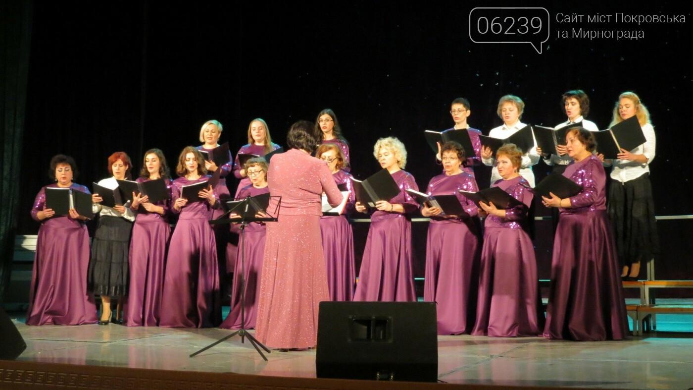 В Покровске стартовал всеукраинский конкурс хоровых коллективов «Щедрик-Fest», фото-3
