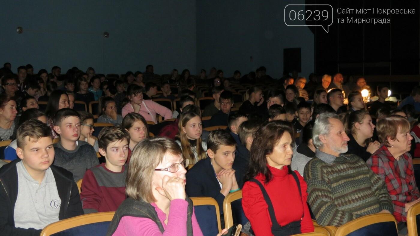 В Покровске стартовал всеукраинский конкурс хоровых коллективов «Щедрик-Fest», фото-10