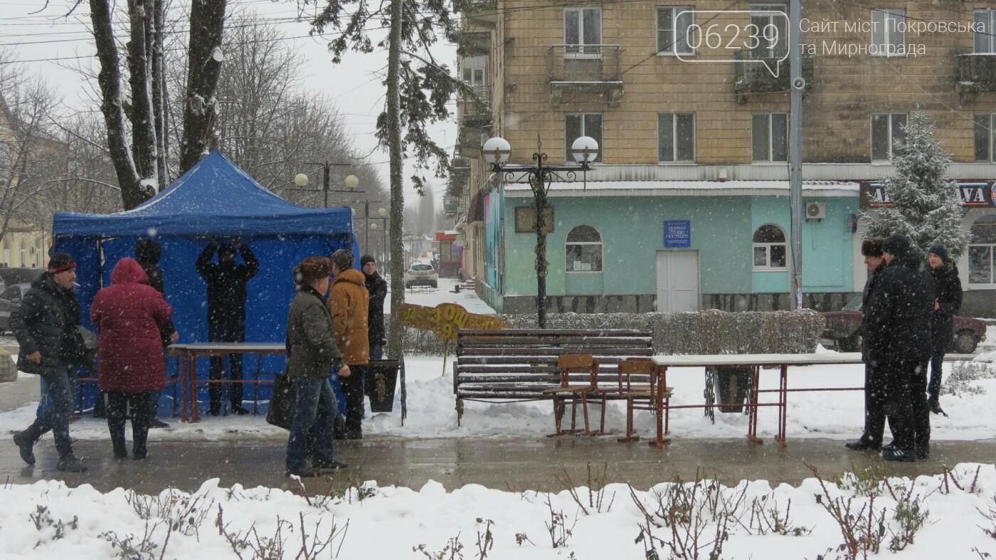 В Покровске проходит всеукраинский фестиваль «Наше Рождество на Донетчине» (ФОТО), фото-28