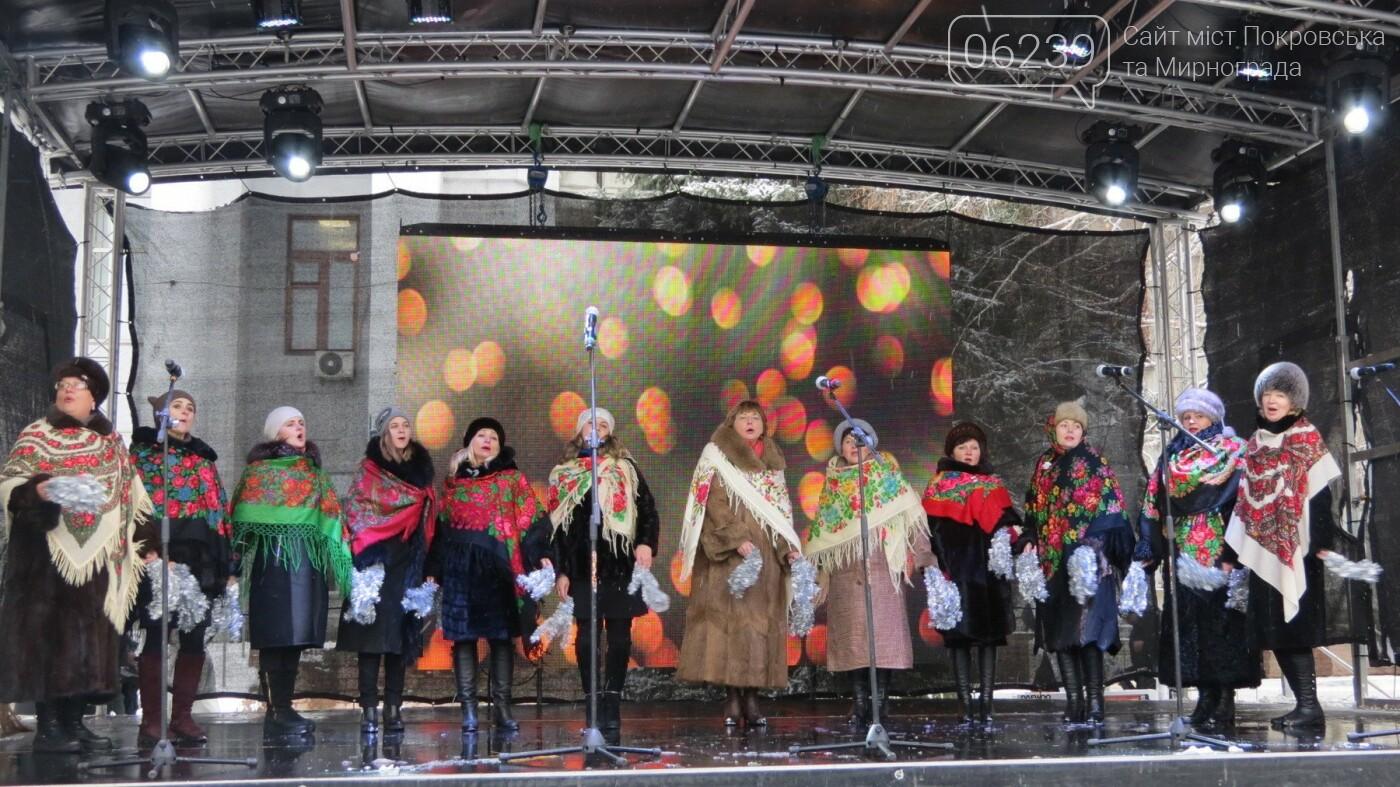 В Покровске проходит всеукраинский фестиваль «Наше Рождество на Донетчине» (ФОТО), фото-3