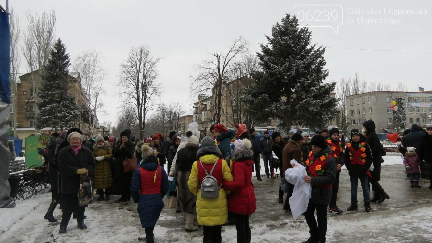 В Покровске проходит всеукраинский фестиваль «Наше Рождество на Донетчине» (ФОТО), фото-11