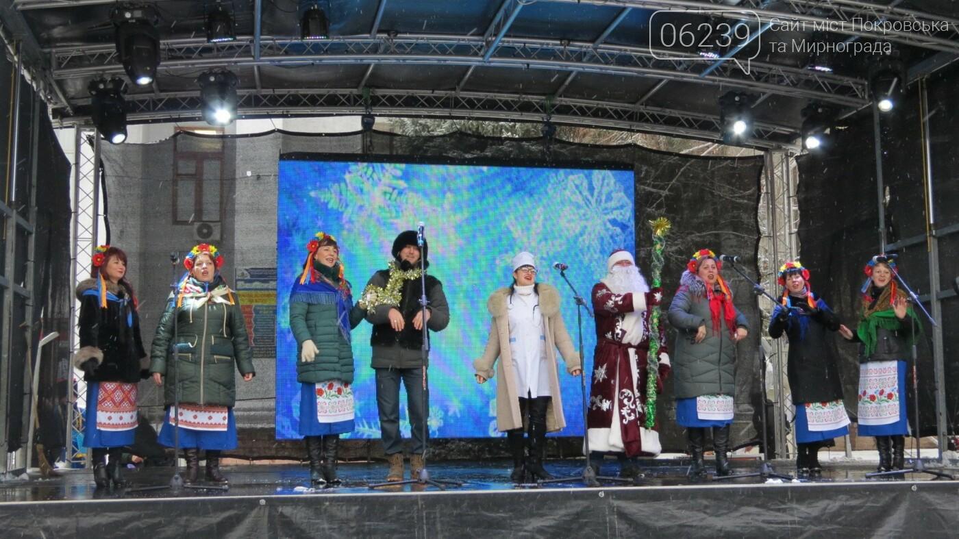 В Покровске проходит всеукраинский фестиваль «Наше Рождество на Донетчине» (ФОТО), фото-1