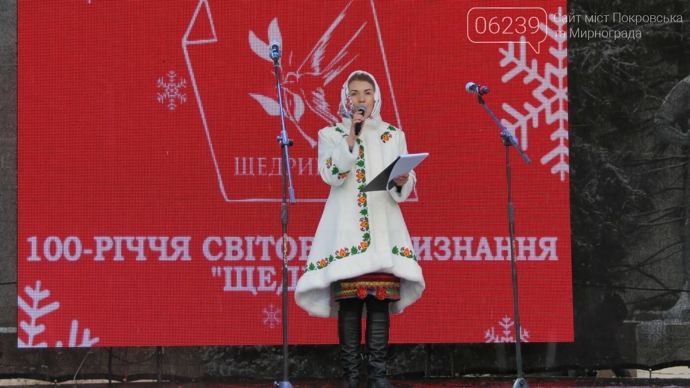 В Покровске проходит всеукраинский фестиваль «Наше Рождество на Донетчине» (ФОТО), фото-9