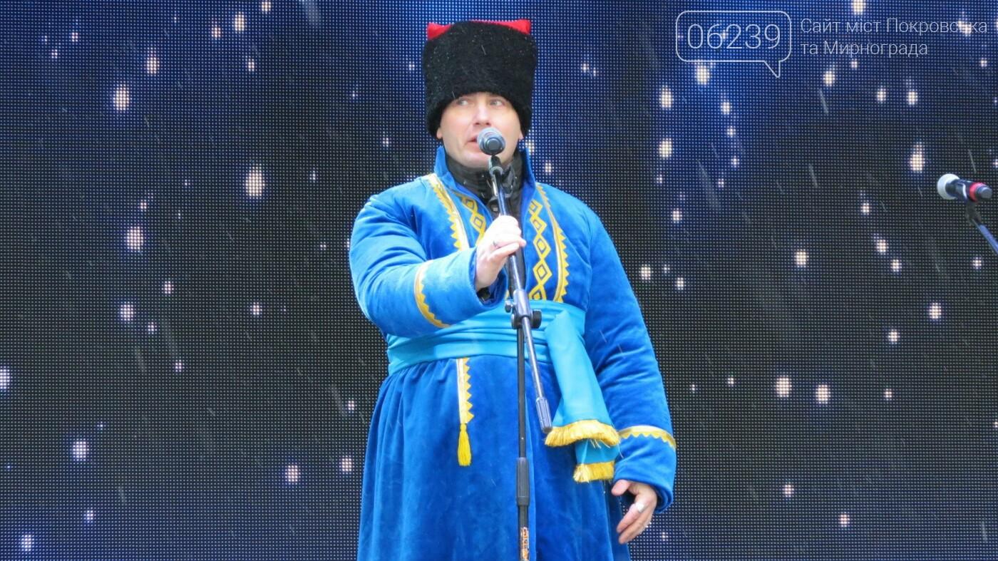 В Покровске проходит всеукраинский фестиваль «Наше Рождество на Донетчине» (ФОТО), фото-10