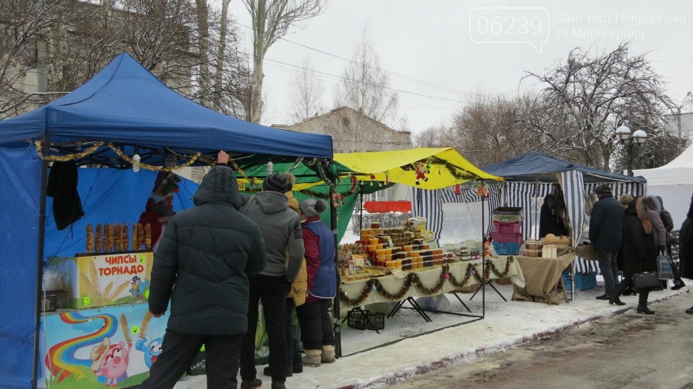 В Покровске проходит всеукраинский фестиваль «Наше Рождество на Донетчине» (ФОТО), фото-19