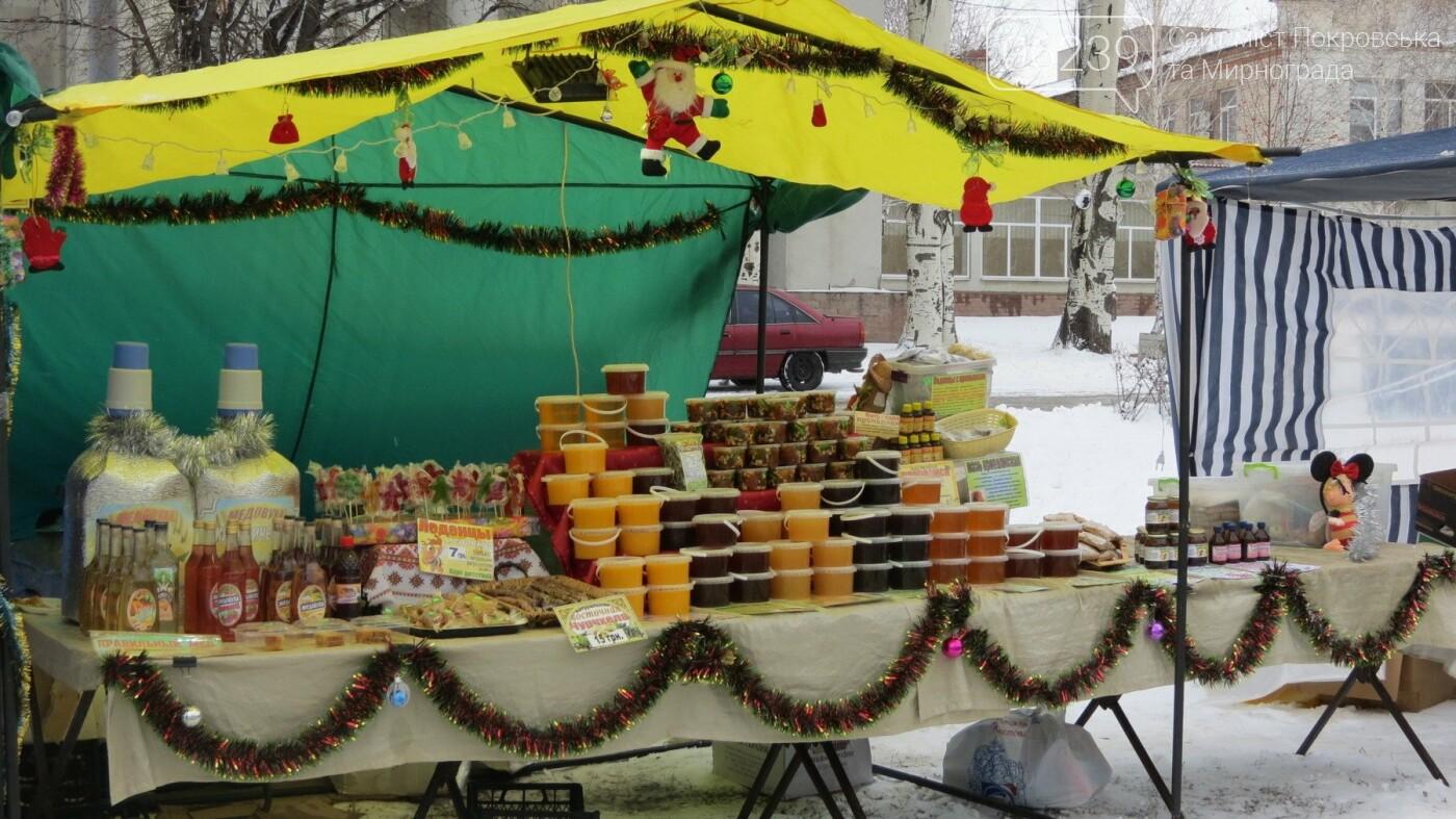 В Покровске проходит всеукраинский фестиваль «Наше Рождество на Донетчине» (ФОТО), фото-22