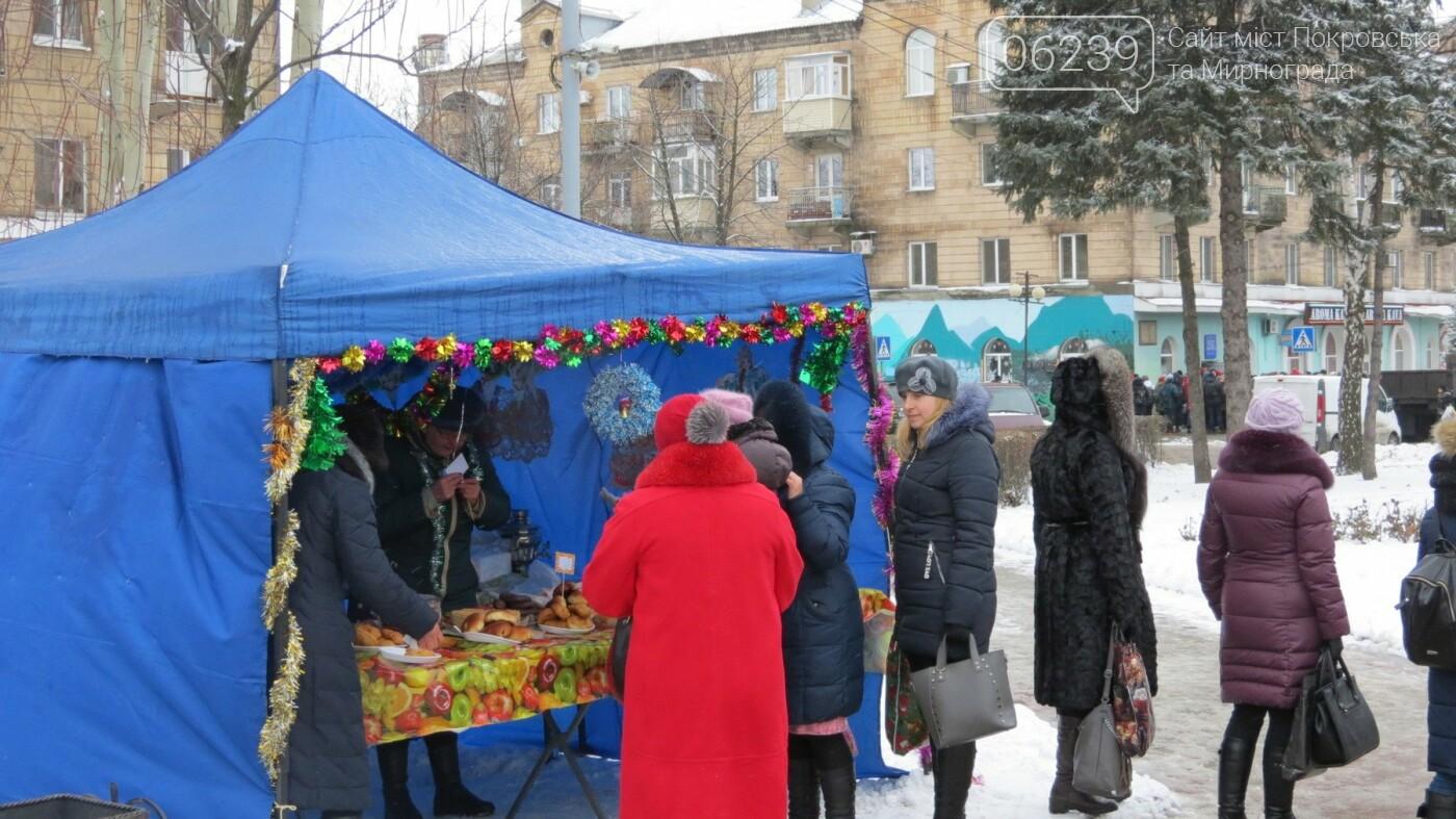 В Покровске проходит всеукраинский фестиваль «Наше Рождество на Донетчине» (ФОТО), фото-15