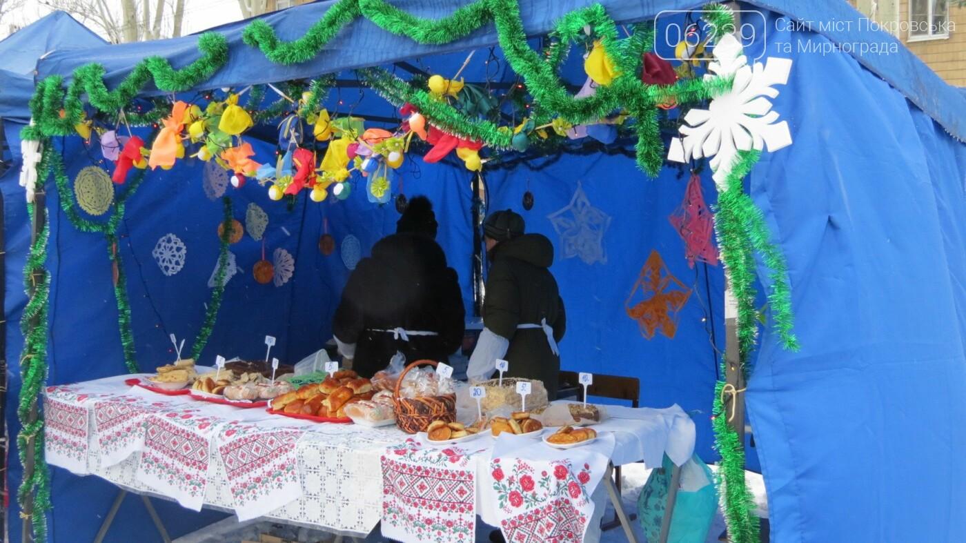 В Покровске проходит всеукраинский фестиваль «Наше Рождество на Донетчине» (ФОТО), фото-18