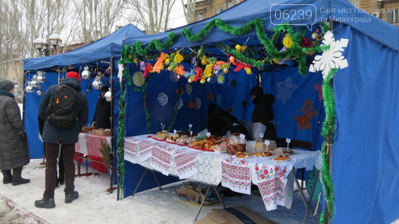 В Покровске проходит всеукраинский фестиваль «Наше Рождество на Донетчине» (ФОТО), фото-20